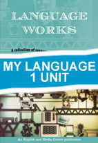 Cover image for My Language (Download single unit)